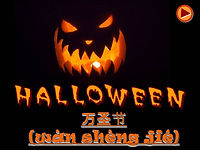 Halloween Part 1 - Introduction+Practice