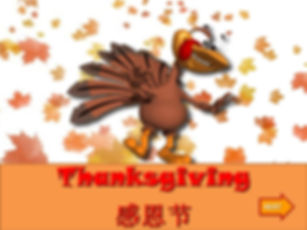 Thanksgiving Lesson Powerpoint
