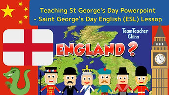 saint george's powerpoint ppt esl lesson