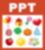 Christmas powerpoint PPT Lessons Folder (NO VPN)