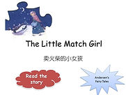 The Little Match Girl-Lesson-Vocab+Story