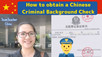 How to Get a Chinese Police Certificate as a Foreigner.