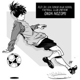 Onda Nozomi