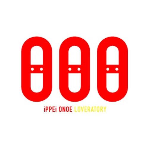 <月額更新はこちら>iPPEi ONOE LOVERATORY On Line Salon Member