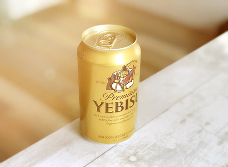 単平鮫デラックスとビール