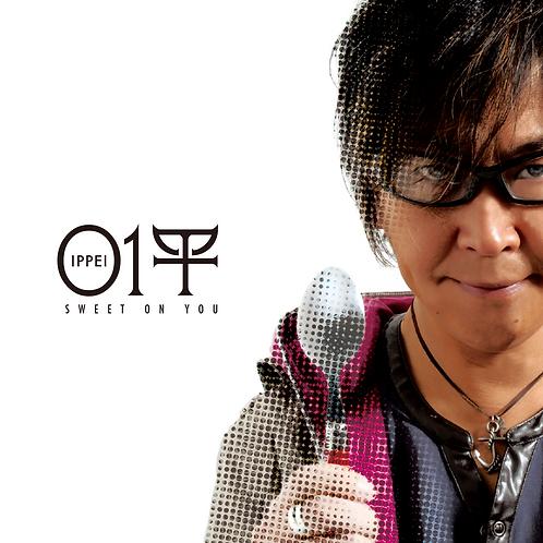 SWEET ON YOU/01平(IPPEI)