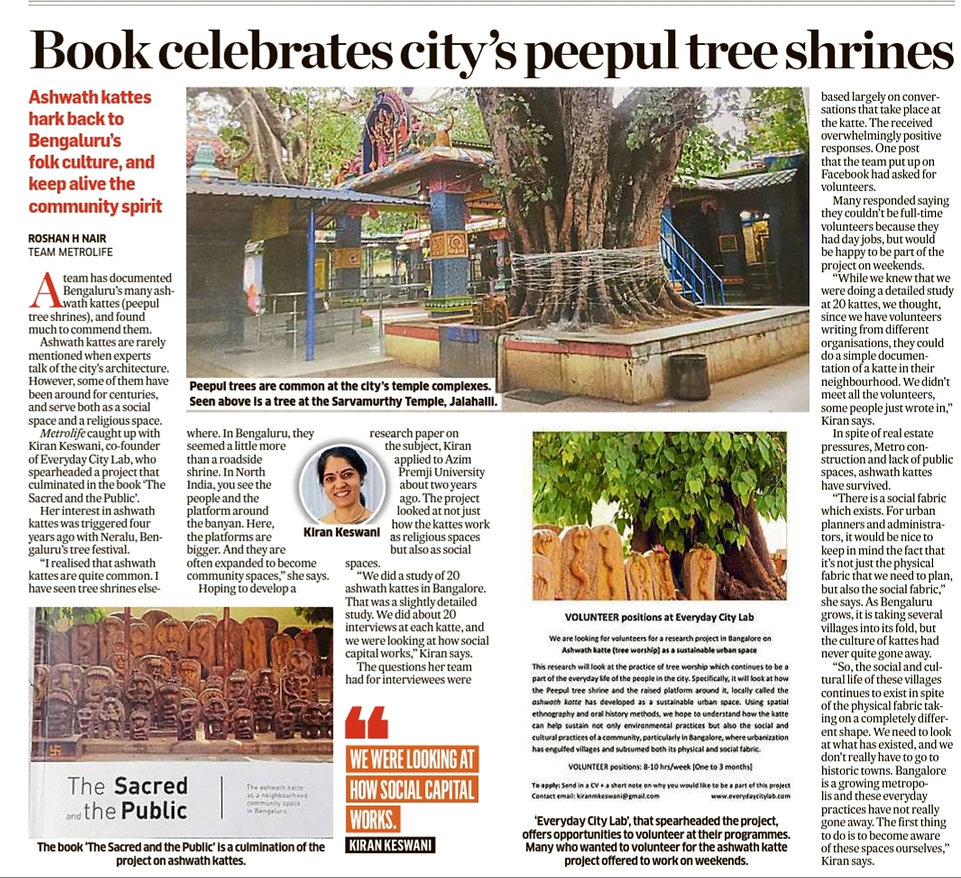Deccan Herald_ashwath.jpg