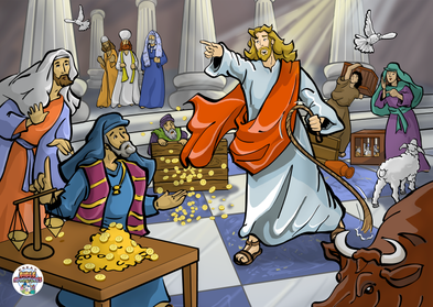 Jesus at the Temple Puzzle