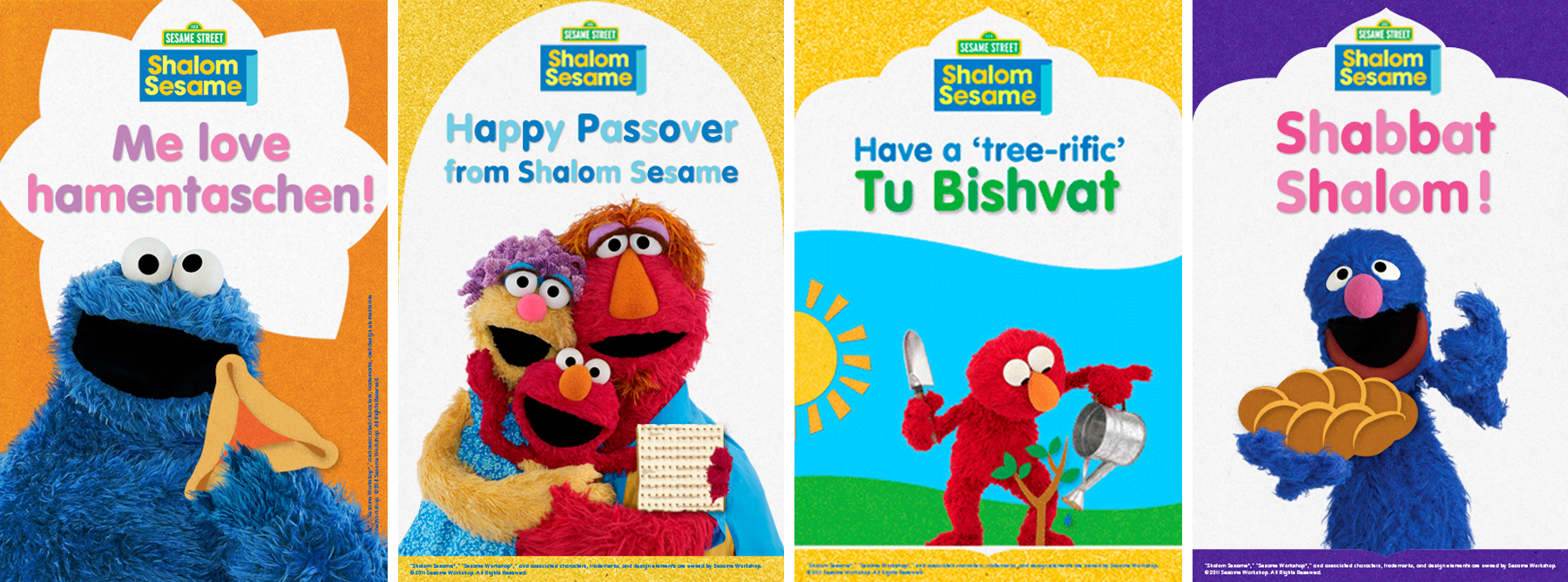 Shalom Sesame Facebook Marketing