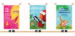 Sesame Workshop/Sesame Street