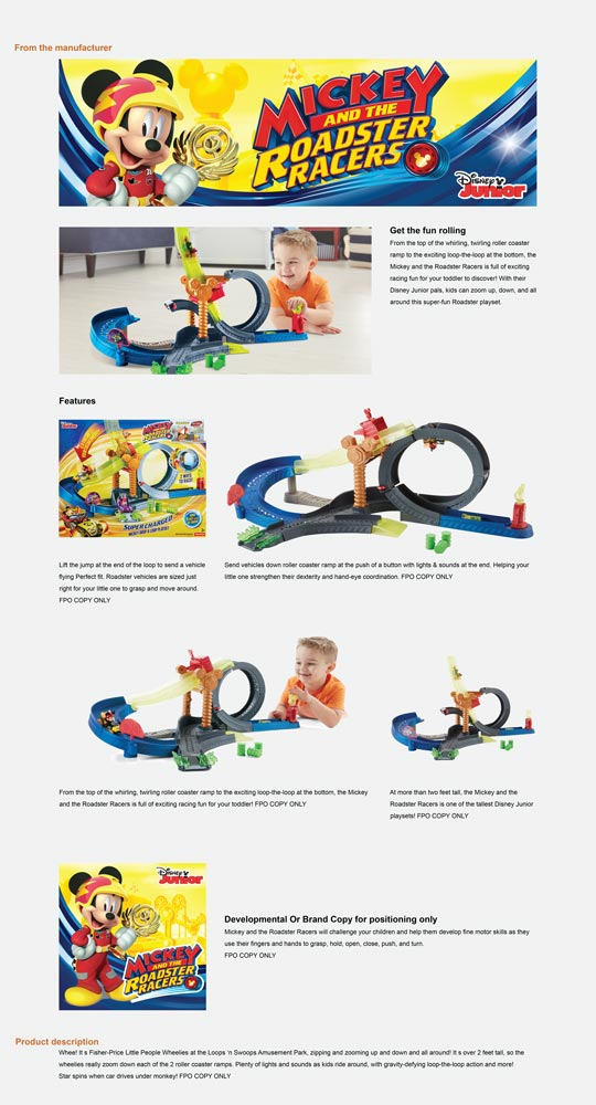 Fisher-Price Amazon eCommerce Pages
