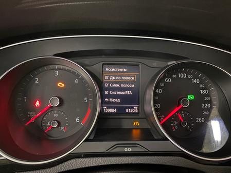 Восстановление работы ассистентов Side Assist/ RTA. VW Passat B8 2.0TDI DSG6 2015.