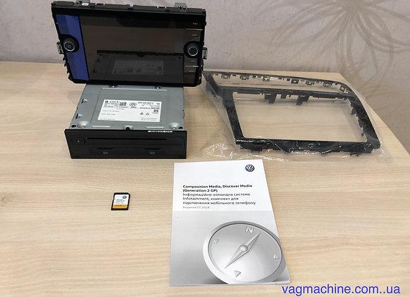 Комплект навигационной системы Discover Media gen.2 с экраном 8'.