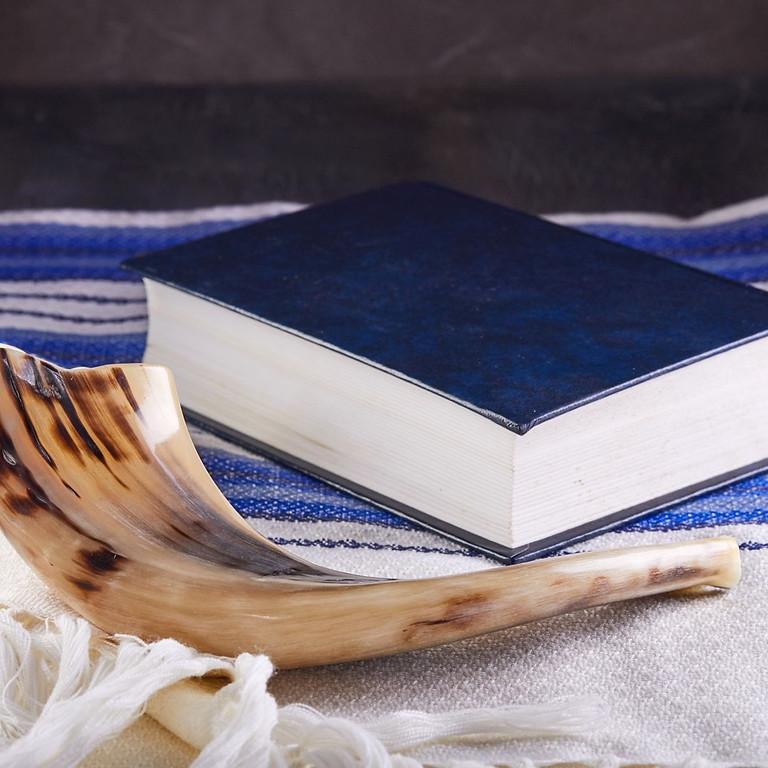 תפילת יום כיפור - כל נדרי ונעילה בקופרטינו