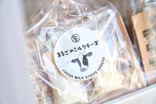 まるごのミルクチーズ 2本入り