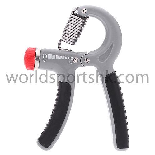 GOMA Adjustable Hand Grip (10-40KG)
