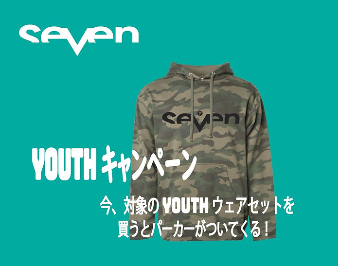 youth キャンペーン 1.jpg