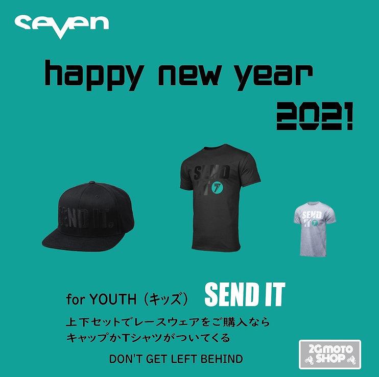 2021 send it .jpg