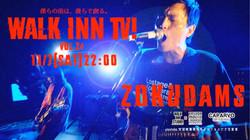vol24 【ZOKUDAMS】