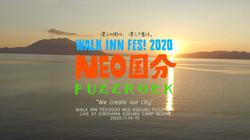 【WALK INN FES!2020 NEO国分FUZZROCK】