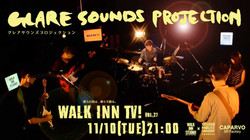 vol27 【GLARE SOUNDS PROJECTION】