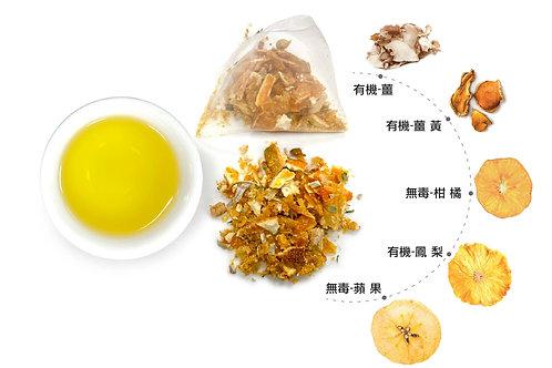 薑黃養氣茶