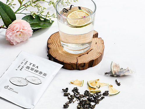 翡翠檸香茶