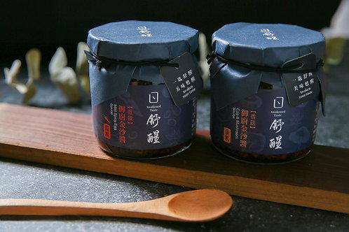 御廚金沙醬(微辣口味)