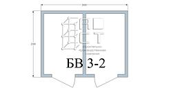 Бытовка БВ 3-2