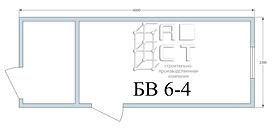 Бытовка БВ 6-4