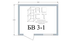 Бытовка БВ 3-1