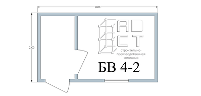 План бытовки 4 метра с перегородкой