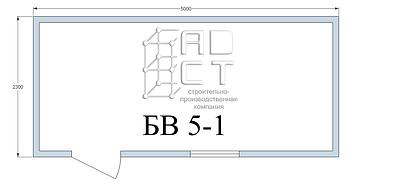 План бытовки 5 метра