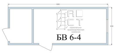 План бытовки 6 метров с перегородкой