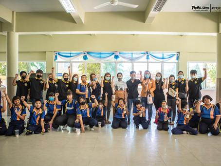 โครงการเลี้ยงอาหารกลางวันและมอบอุปกรณ์การเรียนวันที่ 25 สิงหาคม 2563