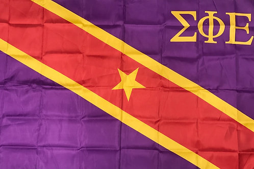 Sigma Phi Epsilon Fraternity Flag