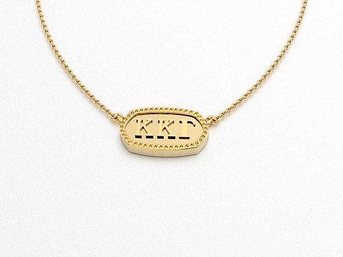 Kappa Kappa Gamma Gold Necklace