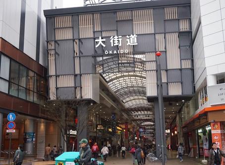 【特集-都市について考える】なぜ松山はコンパクトシティといわれるのか?-公共交通先進都市松山について考えてみた