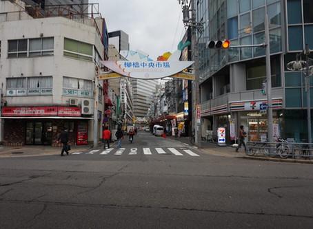 【独自】柳橋駅実現か?市調査予算計上