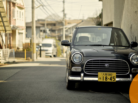 How to Get a Japanese Driver's License: All-Inclusive Guide