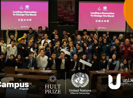 Ritsumeikan APU creating social impacts in Oita for 3 years in a row by hosting Hult Prize On Campus