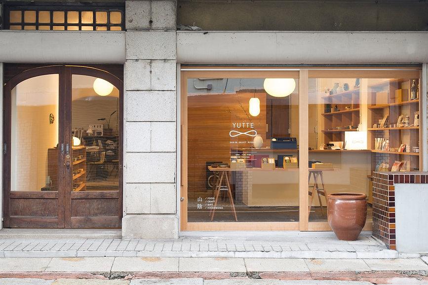 オフィス,YUTTE,店舗,松江,リノベ,リノベーション