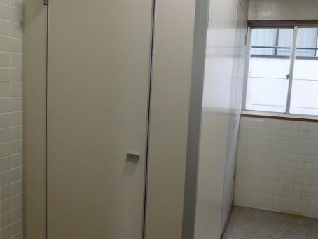 K協会トイレ改修工事