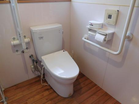 M邸トイレ洋便器取替(高城町)