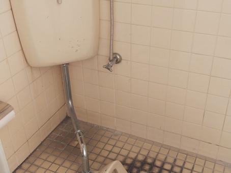 M事務所トイレ改修