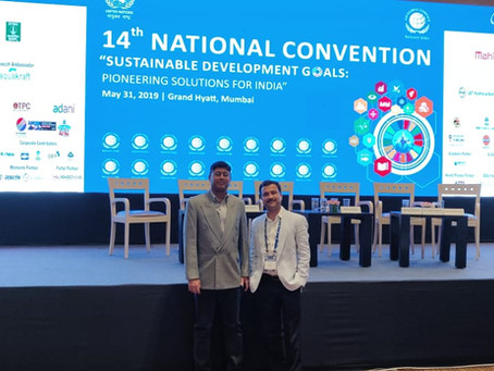 GCNI Conference