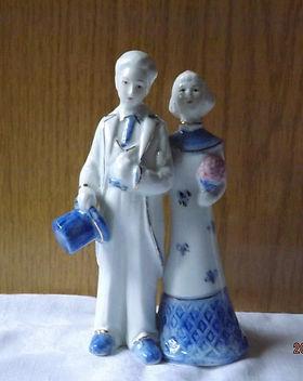 Blue couple.jpg