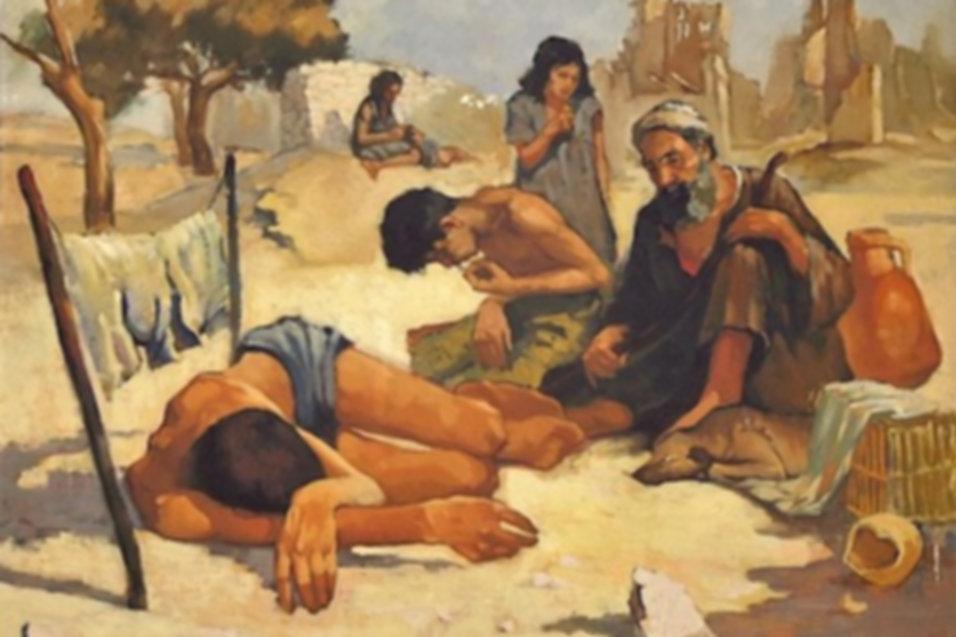 Gamal Kamel Paintng