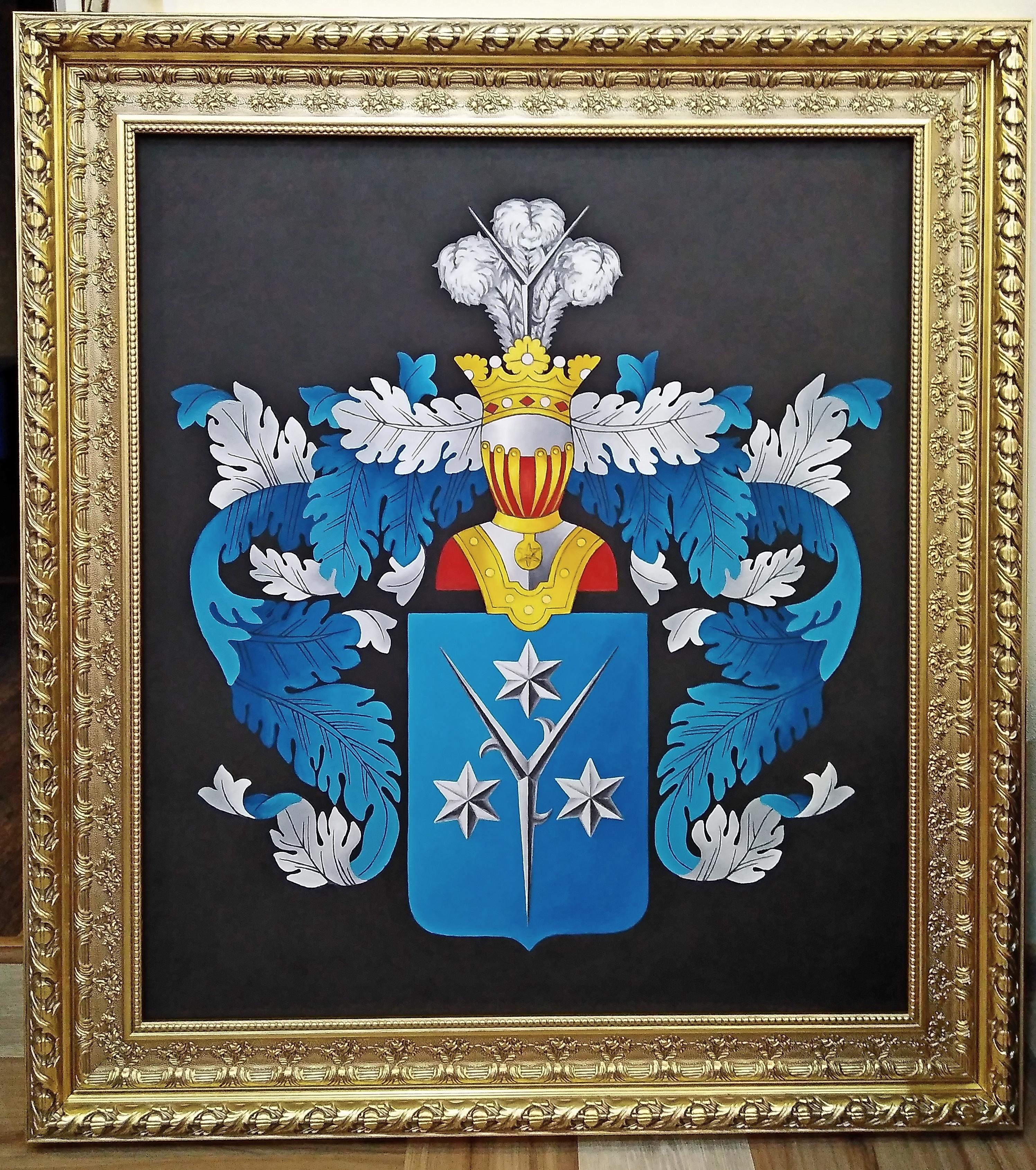Герб купеческого рода
