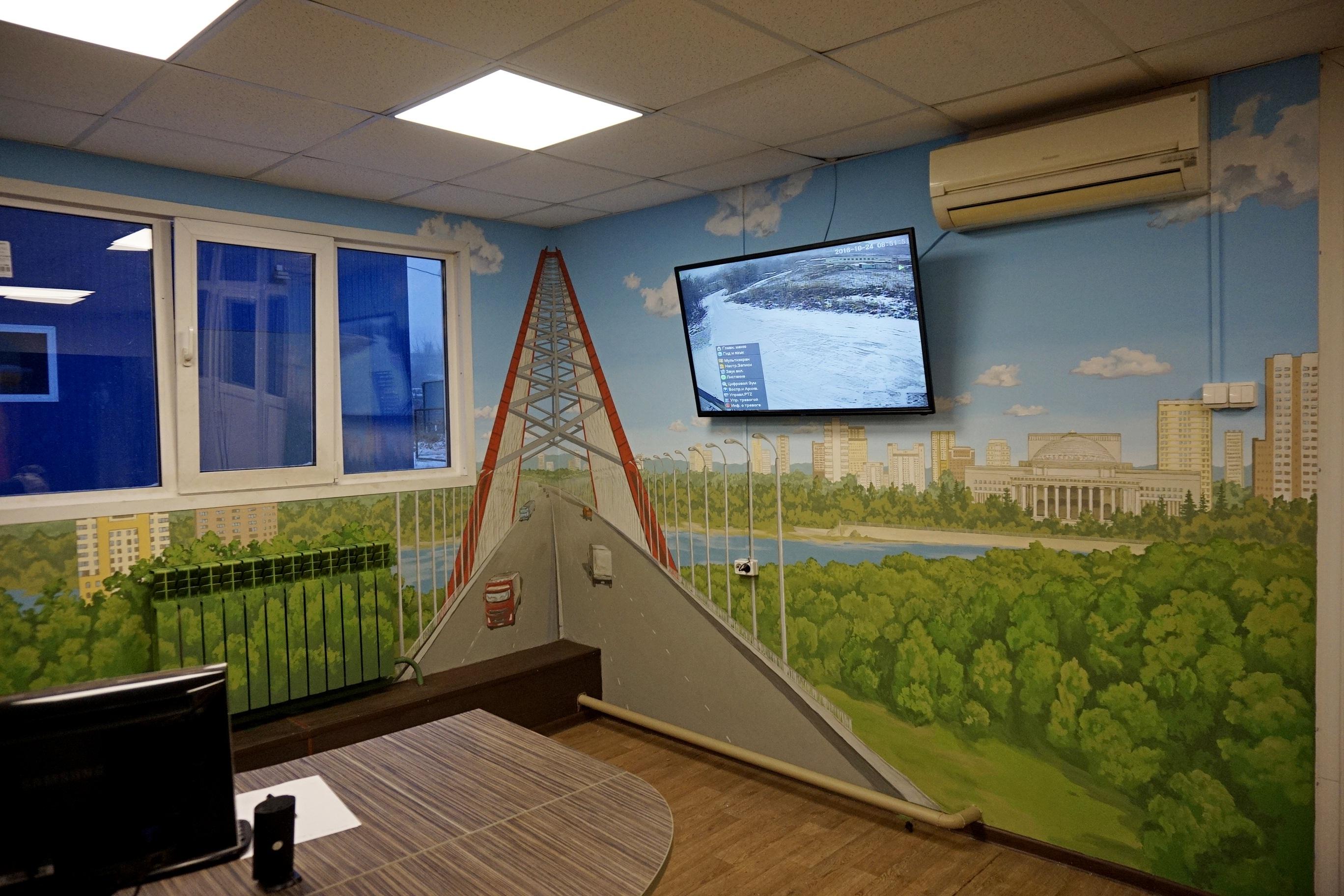 Новосибирск. Бугринский мост